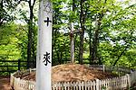 Christ's tomb in Japan