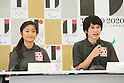 (L to R) <br /> Satomi Watanabe, <br /> Ryunosuke Tsukue, <br /> AUGUST 7, 2015 : <br /> World Squash Federation (WSF) <br /> holds a media conference following its interview <br /> with the Tokyo 2020 Organising Committee in Tokyo Japan. <br /> (Photo by YUTAKA/AFLO SPORT)