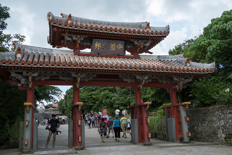 In the city district of Naha today, Shuri is the name of the former capital of the Ryukyu Kingdom. Shuri Castle served as the administrative center and residence of the Ryukyu kings for several centuries until Okinawa became a Japanese prefecture in 1879