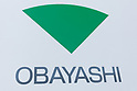 Japanese construction firm Obayashi in fraud investigation over maglev train bidding