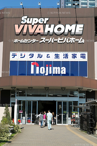 Super Viva Home signboard on display at the entrance of its store in Toyosu on October 14, 2015, Tokyo, Japan. Super Viva Home is a large Japanese hardware store chain owned by LIXIL VIVA Corporation. (Photo by Rodrigo Reyes Marin/AFLO)
