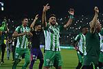 Atlético Nacional venció 2-1 a Once Caldas (4-3 en el global). Vuelta final Copa Águila 2018.