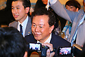 Naoki Inose, <br /> SEPTEMBER 7, 2013 : <br /> Tokyo Governor and chairman of the Tokyo 2020 Olympic Committee Naoki Inose celebrates after hearing Tokyo was announced as the winning city bid for the 2020 Summer Olympic Games at the 125th International Olympic Committee (IOC) session in Buenos Aires Argentina, on Saturday September 7, 2013. <br /> (Photo by YUTAKA/AFLO SPORT)
