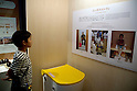 "A boy sees the Compostable Toilet at the Toilet!? Human Waste & Earth's Future exposition on August 1, 2014 in Tokyo, Japan. The Toilet!? Human Waste & Earth's Future is an exposition to listen the toilet's voice and explore what is the ""happy toilet"" for each human being on the earth at National Museum of Emerging Science and Innovation in Tokyo from July 2 to October 5. The toilet is related not only to our daily life but also to the global environment. The exposition consist of eight areas where you can learn toilet problems for each generation and in the world. (Photo by Rodrigo Reyes Marin/AFLO)"