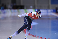 SPEED SKATING: SALT LAKE CITY: 20-11-2015, Utah Olympic Oval, ISU World Cup, 5000m Ladies, Martina Sábliková (CZE), ©foto Martin de Jong