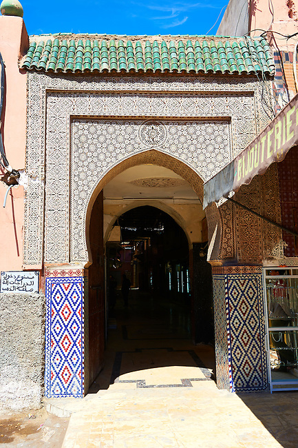 Berber Arabesque entrance to the Kasbah, Marrakesh, Morroco