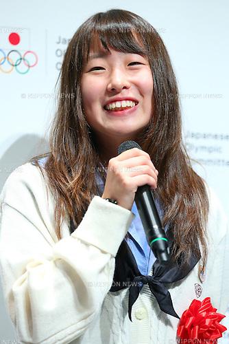 Miyabi Onizuka,<br /> JUNE 12, 2015 - News : <br /> JOC Sports Awards ceremony <br /> at Tokyo International Forum, Tokyo, Japan. <br /> (Photo by Shingo Ito/AFLO SPORT)