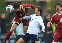 Boston College vs Georgetown University, November 29, 2015