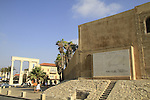 Israel, Jaffa fortifications and the Saraya building