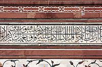 Agra, India.  Taj Mahal.  Gateway Entrance opening to the Taj and its Gardens.  Calligraphy Decoration.