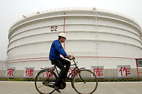Zhenhai national strategic oil reserve base, one of four national strategic oil reserve bases which started construction in 2003, in Ningbo, Zhejiang province, China. .