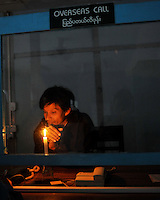A Government telecommunications office  that has no power in Mandalay, Burma.  Electricity is in short supply in much of the country.<br />