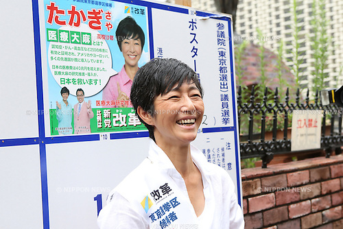 Saya Takagi, a candidate of the opposition New Renaissance Party attends a stump speech in Tokyo's Shimbashi area, Japan on June 22, 2016. Official election campaign kicked off on Wednesday for the July 10 upper house election. (Photo by AFLO)
