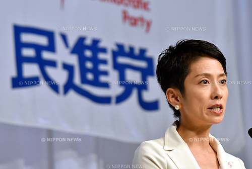 September 15, 2016, Tokyo, Japan - Renho (single name), new leader of the Democratic Party, speaks during a news conference following her election at the party convention in Tokyo on Thursday, September 15, 2016. Japan's main opposition party elected 48-year-old Renho, who has been criticized over her dual citizenship, as the first female leader to succeed Katsuya Okada.  (Photo by Natsuki Sakai/AFLO) AYF -mis-