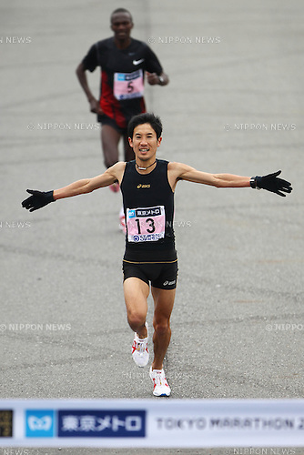 Arata Fujiwara (JPN), ..February 26, 2012 - Marathon : ..Tokyo Marathon 2012 ..at Tokyo Big Sight, Tokyo, Japan. ..(Photo by AJPS/AFLO SPORT) [1045]
