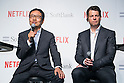 (L to R) Ken Miyauchi, President and CEO of SoftBank Group Corp. and Greg Peters, president of Japan at Netflix Inc. answer journalist questions during a media event to announce a business alliance for the Netflix video delivery service in Japan on August 24, 2015, Tokyo, Japan. From September 2nd SoftBank's 37 million users will be able to access a Netflix Inc. subscription starting at 650 JPN (5.34 USD) for a Standard SD plan. The companies also plan to work on joint content creation projects. (Photo by Rodrigo Reyes Marin/AFLO)