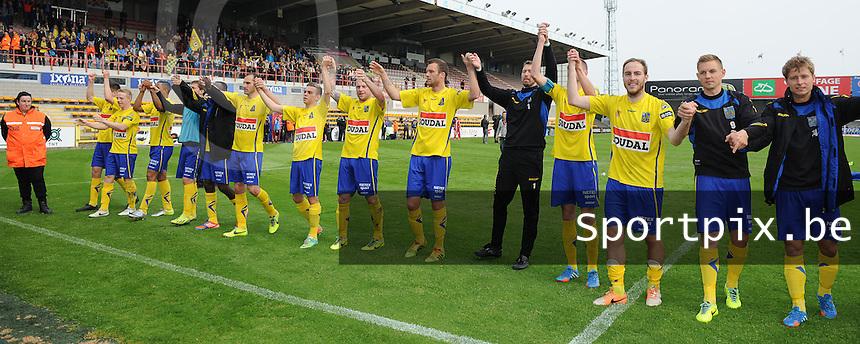 Moeskroen - Westerlo :<br /> <br /> sfeerbeelden na de wedstrijd bij de spelers van Westerlo<br /> <br /> foto VDB / BART VANDENBROUCKE