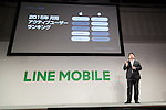 Line's Chief Strategy and Marketing Officer Jun Masuda speaks during a press conference on September 5, 2016, Tokyo, Japan. Line announced that it would launch its own mobile virtual network operator (MVNO) called Line Mobile, offering users unlimited browsing as well as free posts on Facebook and Twitter and unlimited use of Line's Chat and free calls. The Mobile system will use NTT DoCoMo's cellular network and its unlimited plans start from 500 JPY per month. Users will also be able to buy and transfer internet data as a gift to their contacts. (Photo by Rodrigo Reyes Marin/AFLO)