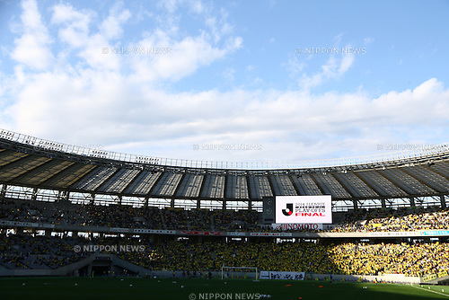 General view,<br /> DECEMBER 7, 2014 - Football / Soccer :<br /> JEF United Chiba fans before the 2014 J.League Road to J1 Play-offs Final match between JEF United Ichihara Chiba 0-1 Montedio Yamagata at Ajinomoto Stadium in Tokyo, Japan. (Photo by Kenzaburo Matsuoka/AFLO)