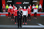 Motoi Oyama, MAY 26, 2016 - : A press conference about presentation of Japan national team official sportswear for Rio de Janeiro Olympics 2016 in Tokyo, Japan. (Photo by Sho Tamura/AFLO SPORT)
