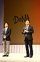 (L-R) Isao Moriyasu,  Toshihiko Seko, JANUARY 10, 2013: DeNA Co. president and CEO Isao Moriyasu and Toshihiko Seko during the DeNA press conference in Tokyo, Japan. (Photo by Toshihiro Kitagawa/AFLO)