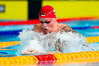 Picture by Alex Whitehead/SWpix.com - 08/04/2018 - Commonwealth Games - Swimming - Optus Aquatics Centre, Gold Coast, Australia - Adam Peaty of England.