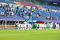 Soccer : 2017 FIFA U-20 World Cup