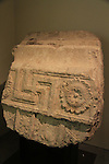 A 1st century AD cornice fragment from Temple Mount on display at the Israel Museum