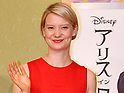 Press conference for Alice Through the Looking Glass in Tokyo