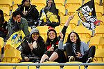 Fans during the Super Rugby - Hurricanes v Chiefs at Westpac Stadium, Wellington, New Zealand on Friday 13 April 2018.<br /> Photo by Masanori Udagawa. <br /> www.photowellington.photoshelter.com