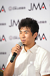Rei Sugimoto, <br /> AUGUST 3, 2016 - Sports Climbing :<br /> Japan Mountaineering Association holds a press conference<br /> after it was decided that the sport of <br /> Sports Climbing would be added to the Tokyo 2020 Summer Olympic Games<br /> on August 3rd, 2016 in Tokyo, Japan.<br /> (Photo by AFLO SPORT)