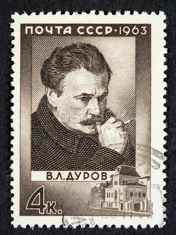 Soviet postage stamp with portrait of Vladimir Durov.
