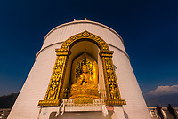 The Shanti Stupa (The World Peace Pagoda) on Anadu Hill, above Pokhara, Nepal.