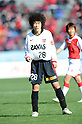 32nd All Japan Women's Football Championship Final