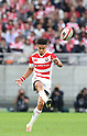 Rugby: Lipovitan-D Challenge Cup: Japan 31-69 New Zealand