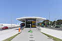 BRT station/General view, <br /> SEPTEMBER 7, 2016 : the Rio 2016 Paralympic Games in Rio de Janeiro, Brazil. <br /> (Photo by AFLO SPORT)