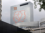 Flourescent line drawing artwork by Gijs van Bon and Thijs Kelder on the Nationale Nederlanden building Rotterdam Netherlands to celebrate the succession and coronation of King William Alexander following the abdication of Queen Beatrix in 2013.