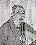 Undated - Ikkyu Sojun (1394-1481) is a Japanese Zen Buddhist priest and poet. He had a great impact on the infusion of Japanese art and literature with Zen attitudes and ideals. (Photo by Kingendai Photo Library/AFLO)