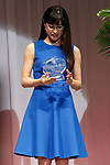 Japanese actress Tao Tsuchiya poses for the cameras during the 30th Japan Best Dressed Eyes Awards at Tokyo Big Sight on October 11, 2017, Tokyo, Japan. The event featured Japanese celebrities who were recognized for their fashionable eyewear. (Photo by Rodrigo Reyes Marin/AFLO)