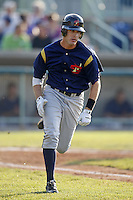 June 24, 2009:  Outfielder David Rubinstein of the State College Spikes during a game at Eastwood Field in Niles, OH.  The Spikes are the NY-Penn League Short-Season A affiliate of the Pittsburgh Pirates.  Photo by:  Mike Janes/Four Seam Images