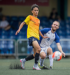 Hong Kong Football Club vs Thai Youth Football Home during the Main tournament of the HKFC Citi Soccer Sevens on 22 May 2016 in the Hong Kong Footbal Club, Hong Kong, China. Photo by Lim Weixiang / Power Sport Images