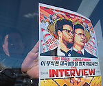 The Interview at Merrick Cinemas