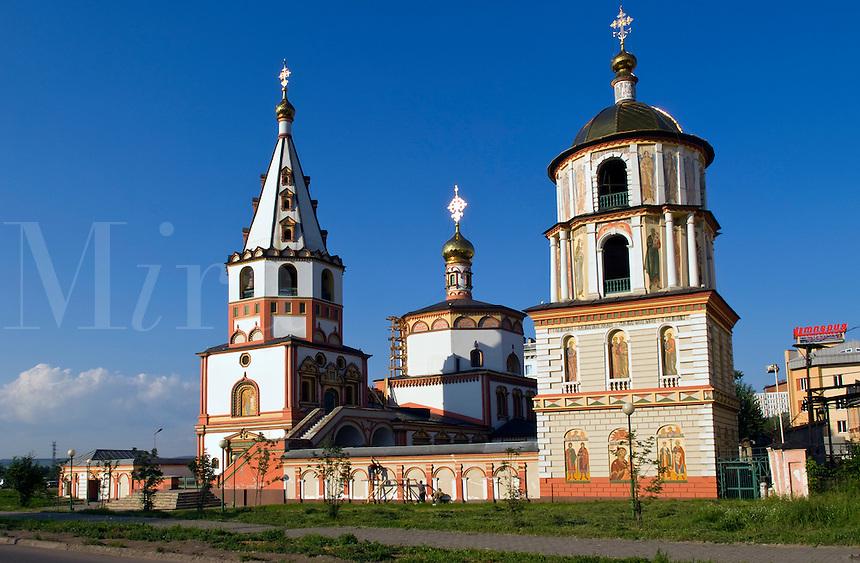 Church tower in Bogojavensky. Orthodox Church, Irkutsk, Siberia, Russia