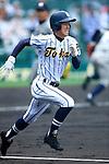 Yuki Tomita (Tokai Daiyon),<br /> APRIL 1, 2015 - Baseball :<br /> 87th National High School Baseball Invitational Tournament final game between Tokai University Daiyon 1-3 Tsuruga Kehi at Koshien Stadium in Hyogo, Japan. (Photo by Katsuro Okazawa/AFLO)1