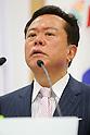 Naoki Inose, NOVEMBER 14, 2013 : Naoki Inose Governor of Tokyo speechs during the IOC/Tokyo 2020 Orientation Seminar for Tokyo Olympic Games 2020 at Ajinomoto National traning center, Tokyo, Japan. (Photo by Yusuke Nakansihi/AFLO SPORT) [1090]