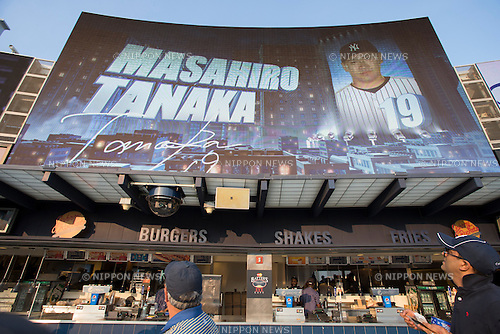 Masahiro Tanaka (Yankees), JUNE 9, 2015 - MLB : The screen shows the picture of Masahiro Tanaka of the New York Yankees before the Major League Baseball game against the Washington Nationals at Yankee Stadium in the Bronx, New York, United States. (Photo by Thomas Anderson/AFLO) (JAPANESE NEWSPAPER OUT)