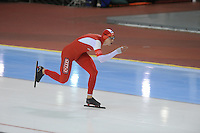 SPEED SKATING: SALT LAKE CITY: 20-11-2015, Utah Olympic Oval, ISU World Cup, 1500m B-Division, Piotr Puszkarski (POL), ©foto Martin de Jong