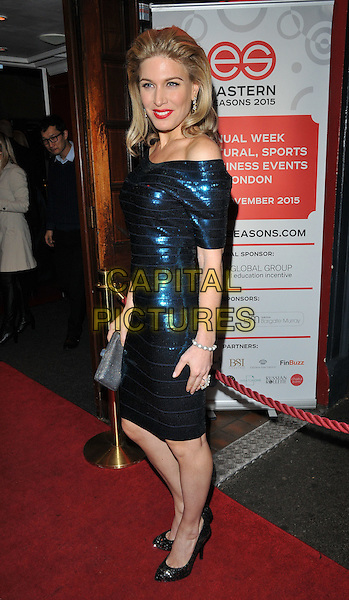 Hofit Golan attends the Eastern Seasons Week gala dinner, Madame Tussaud's ( London ), Marylebone Road, London, UK, on Monday 30 November 2015.<br /> CAP/CAN<br /> &copy;Can Nguyen/Capital Pictures