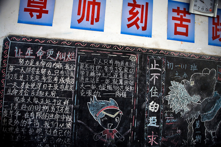 A view of a chalkboard inside a classroom in Yibei Middle School in Yibei Township, Guanyun County, Jiangsu Province, China.  The Pfrang Association, a German charity based in Nanjing, China, sponsors a number of children in the school, providing money for boarding, food, clothing, school supplies, and other necessities to continue schooling.  The majority of children at this school come from poor farming families in rural Jiangsu Province, China.
