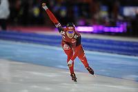 SCHAATSEN: HEERENVEEN: Thialf, World Cup, 03-12-11, 500m A, Jing Yu CHN, ©foto: Martin de Jong